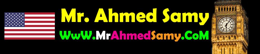 الموقع الرسمي لمستر أحمد سامي