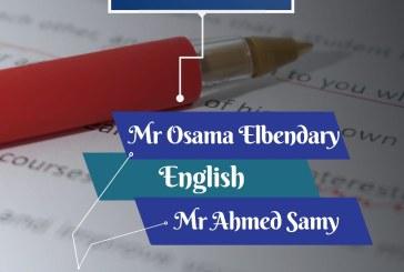 بدء حجز الدروس أونلاين للعام الدراسي 2021 في مادة اللغة الإنجليزية للصفوف الأول والثاني والثالث الثانوي