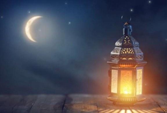 إمساكية شهر رمضان المبارك 2021 . خليها على موبايلك لمعرفة مواعيد الصلاة والإفطار والسحور.