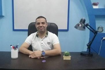 امتحان مستر أحمد سامي الإلكتروني التجريبي الشامل رقم 1 إنجليزي ثالثة ثانوي 2021